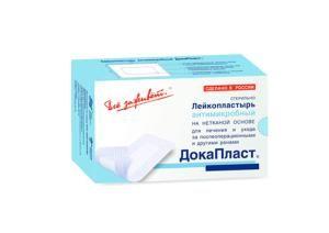 Лейкопластырь ДокаПласт стерильный антимикробный с серебром 10х25 см