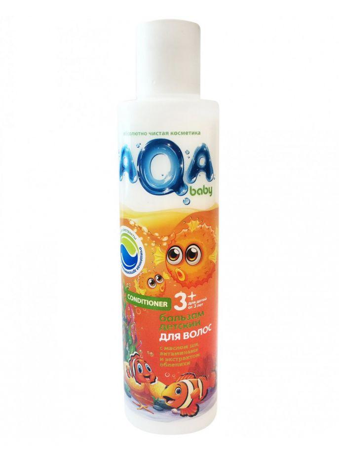 AQA Baby Kids Бальзам детский для волос, 210 мл.