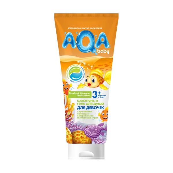 AQA Baby Kids Шампунь и гель для душа для девочек с протеинами пшеницы, 250 мл,