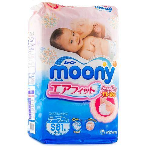 MOONY (S)