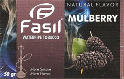 Табак для кальяна Fasil - Mulberry (Тутовник)