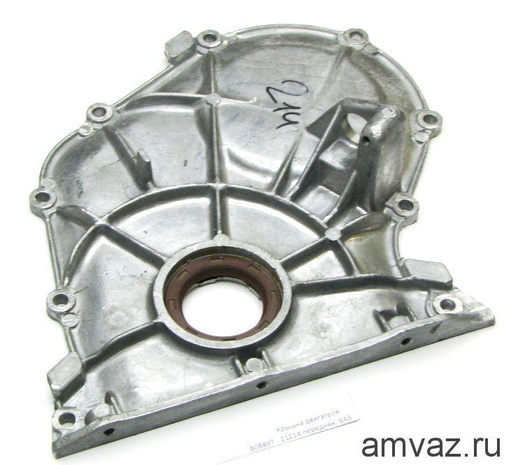 Кронштейн двигателя верхний под гитару 2112