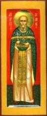 Икона Андрей Беднов священномученик