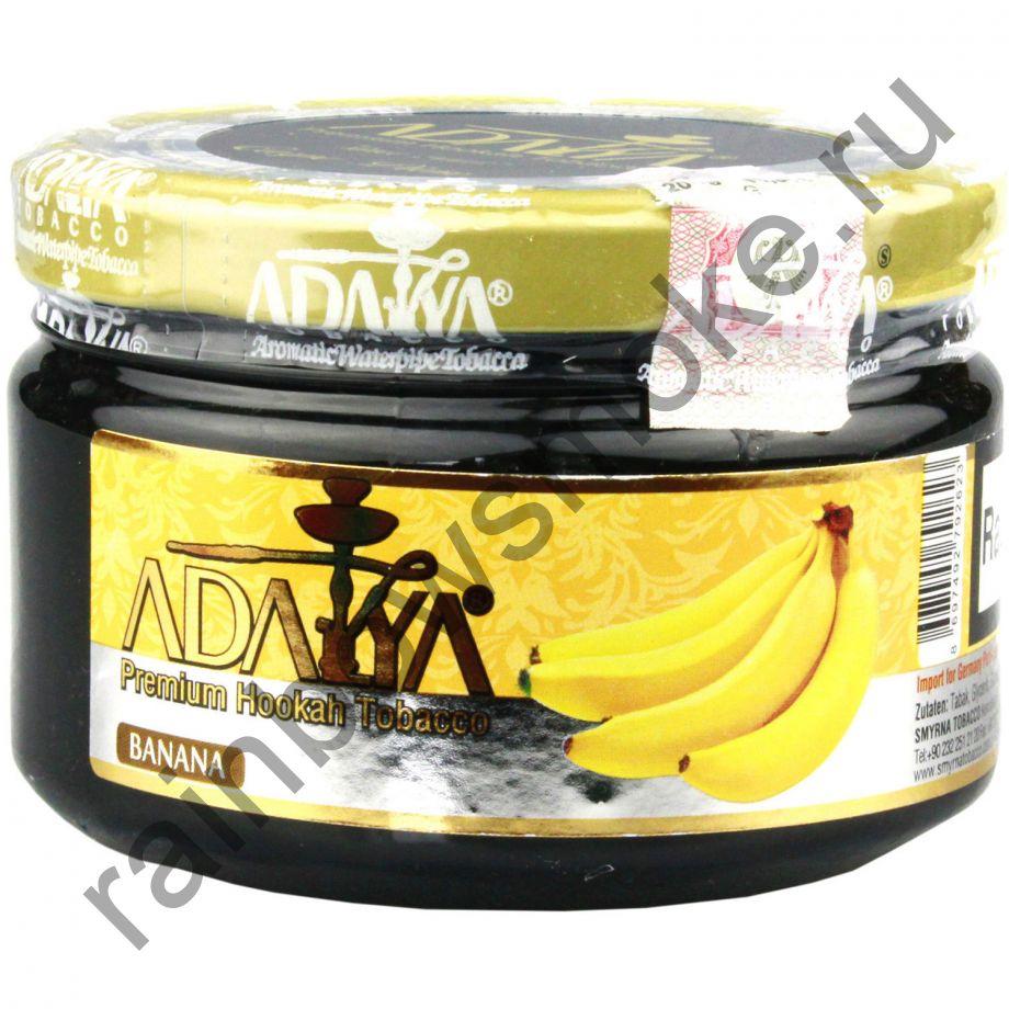 Adalya 250 гр - Banana (Банан)