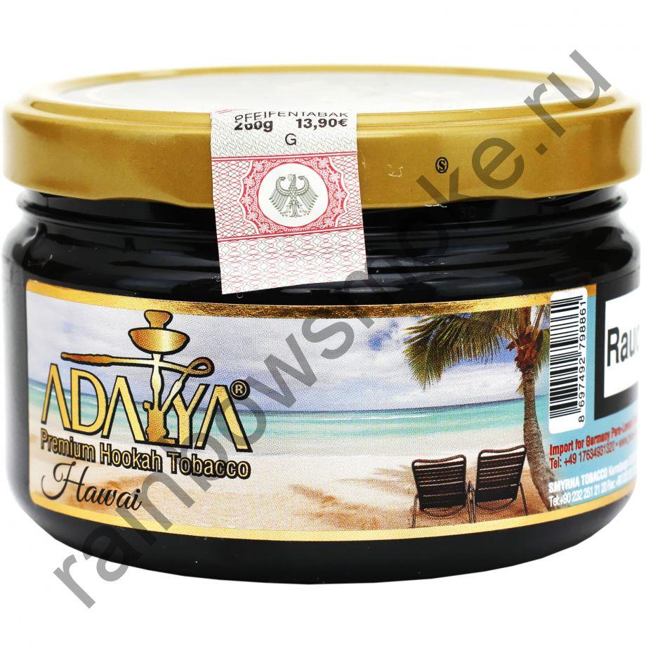 Adalya 250 гр - Hawaii (Гавайи)