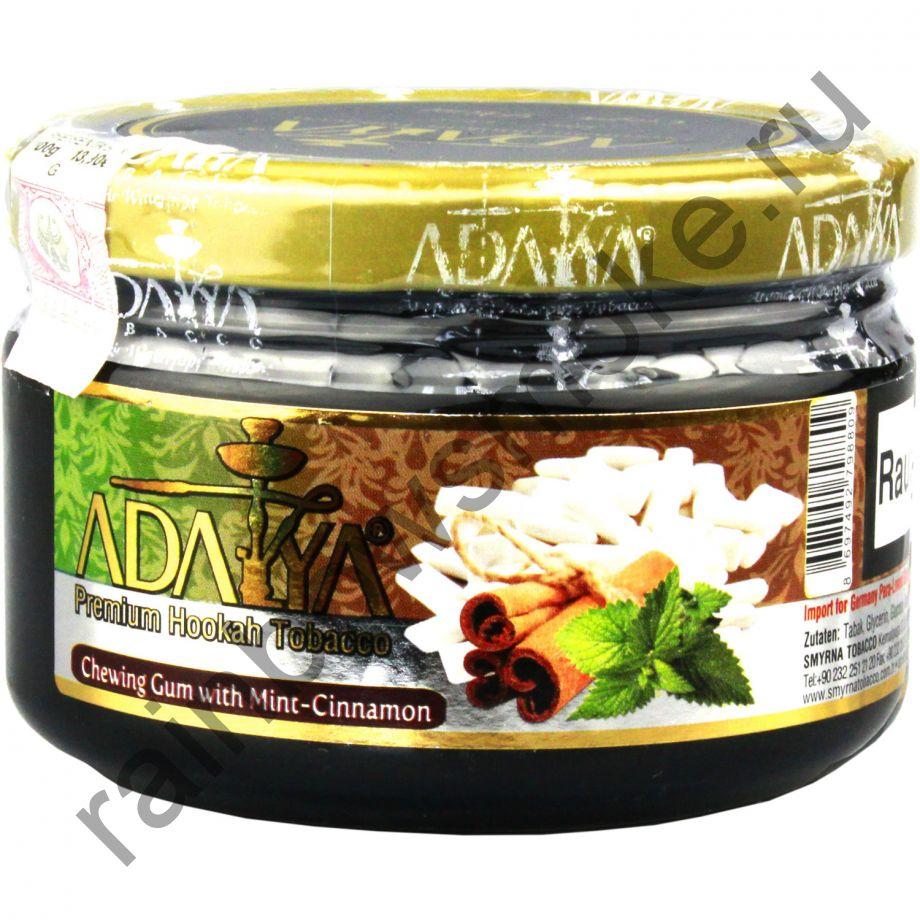 Adalya 250 гр - Chewing Gum with Mint-Cinnamon (Жвачка с Мятой и Корицей)