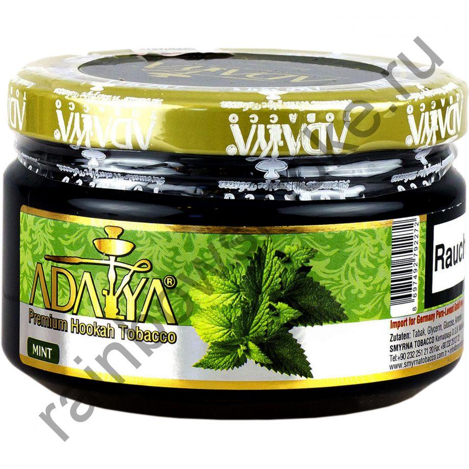 Adalya 250 гр - Mint (Мята)