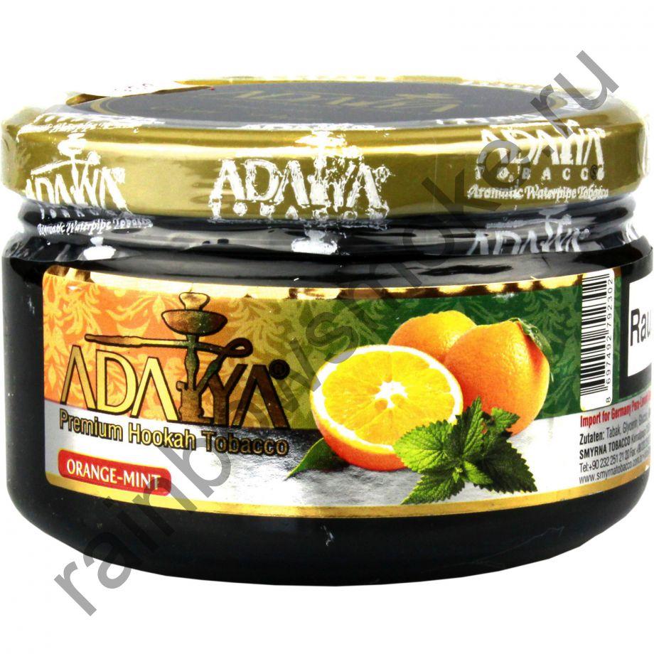 Adalya 250 гр - Orange Mint (Апельсин с Мятой)