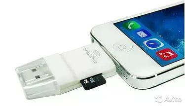 Картридер для iPhone (microSD)