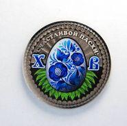 Пасхальная монета 25 рублей ХРИСТОС ВОСКРЕС (гжель)