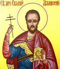 Евгений Дамасский (рукописная икона)