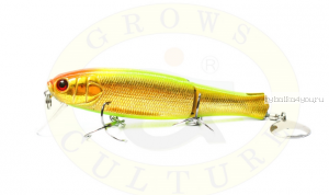 Воблер Grows Culture Spinner 95F 95 мм/ 15 гр/заглубление: 0,8 - 2м/ цвет: Q11