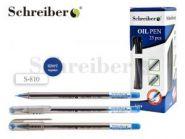 "Ручка шариковая масляная синяя ""Schreiber"", 0.7 мм (арт. S-810) (13583)"