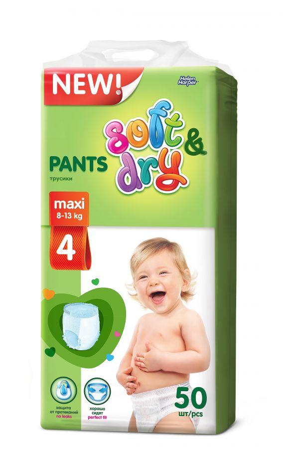 Helen Harper  Детские трусики  Soft Dry maxi (8-13 кг) 50 шт