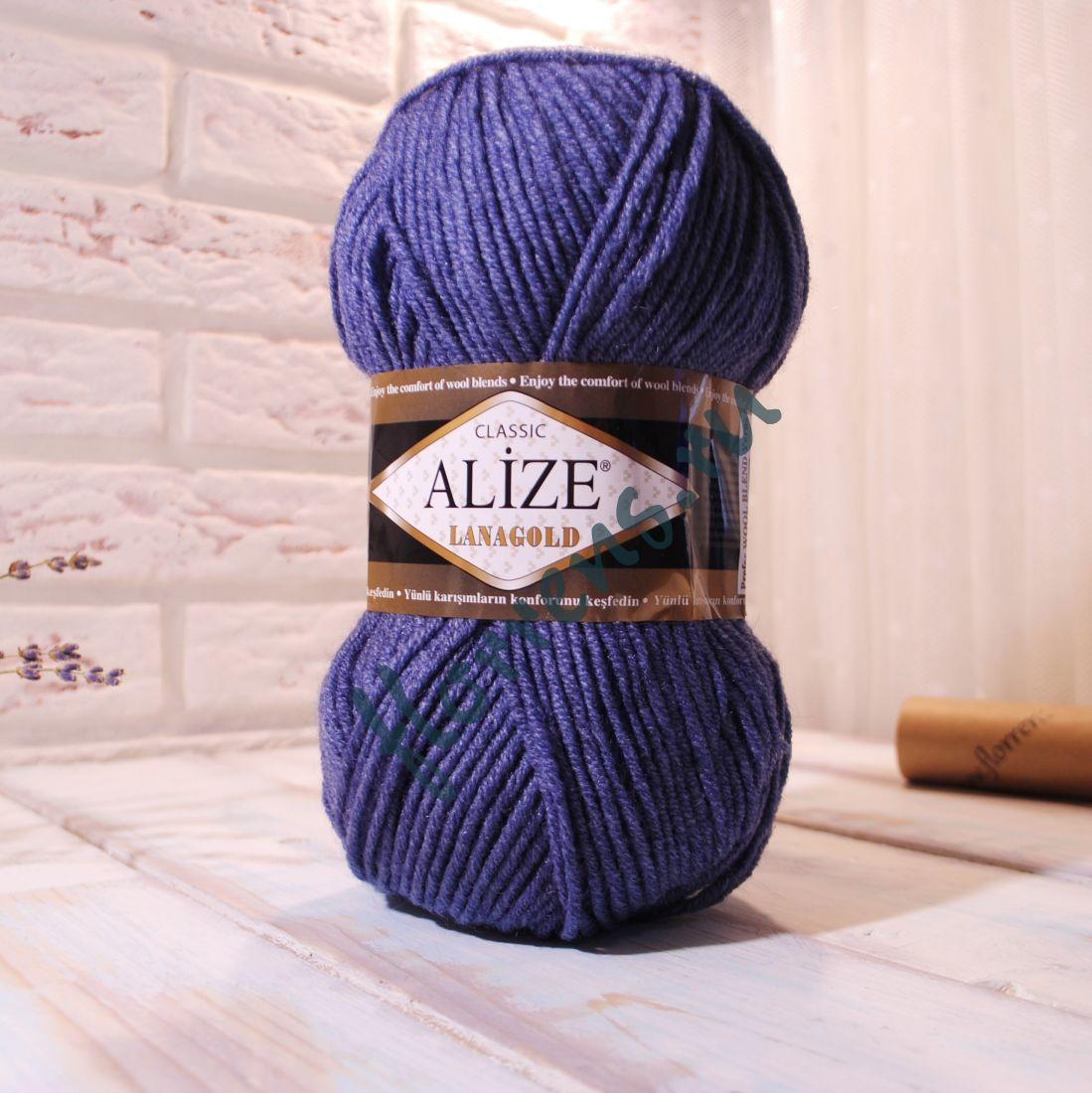 Пряжа Alize Lanagold / 203 джинсовый меланж