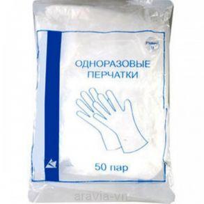 Перчатки ПЭТ 50 пар