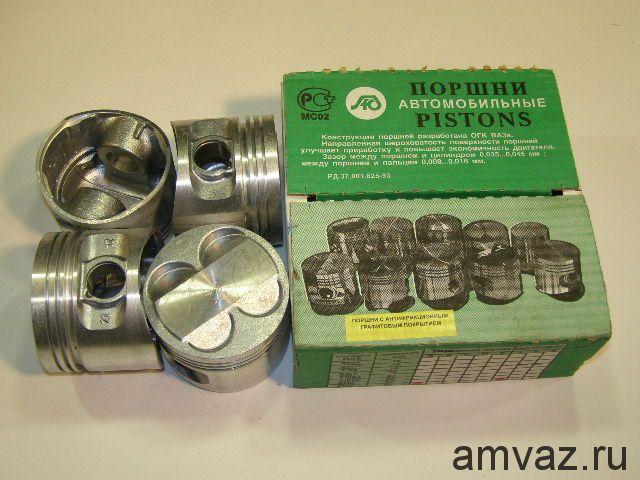 Поршень (к-т) ВАЗ 2103  - 76,4