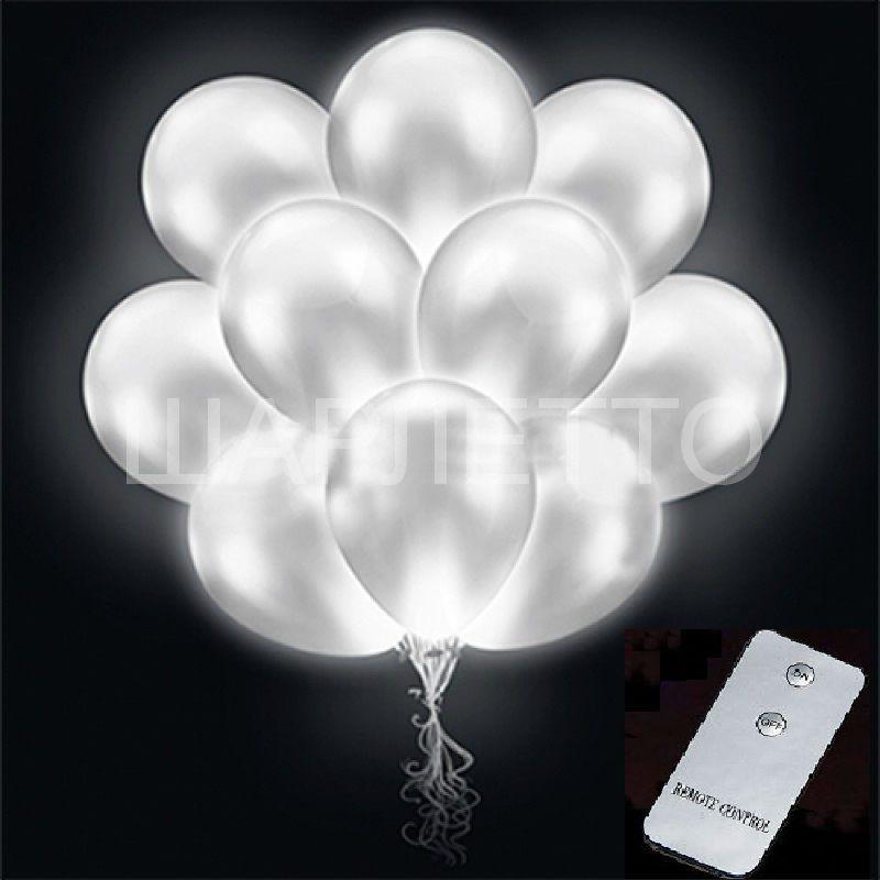 Светящиеся шары 4D Белый