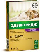 Адвантейдж 80 Капли от блох для кошек свыше 4 кг (4 шт./уп.)