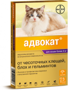 Адвокат Капли от блох и гельминтов для кошек от 4 до 8 кг (3 шт./уп.)