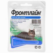 Фронтлайн Капли от блох и клещей для кошек (0,5 мл)