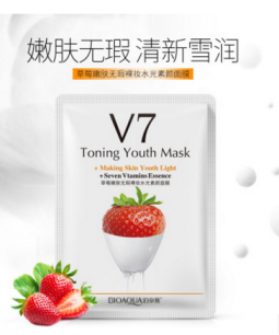 Витаминная маска «BIOAQUA» из серии V7 с экстрактом клубники.(9279)