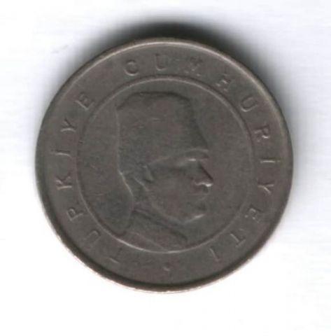 10 курушей 2005 г. Турция