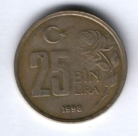 25000 лир 1998 г. Турция