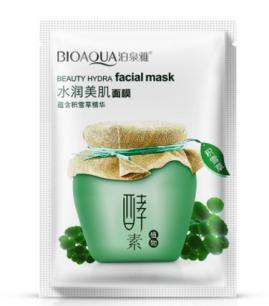Омолаживающая и увлажняющая маска для лица «BIOAQUA» с центеллой.(9063)