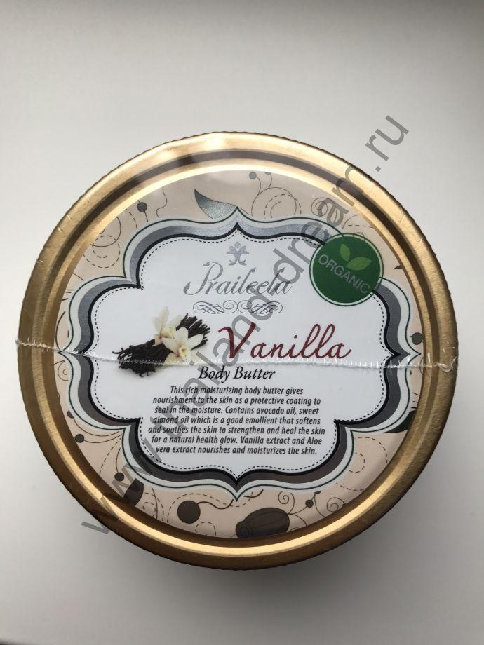 Баттер для тела Ваниль Praileela