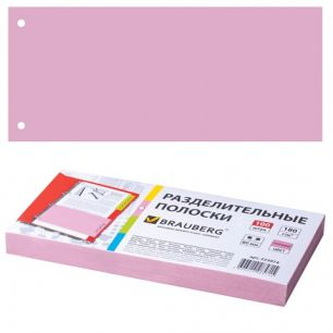 Разделители листов, картонные, комплект 100 шт., «Полосы розовые», 240×105 мм, 180 г/м, BRAUBERG (БРАУБЕРГ)