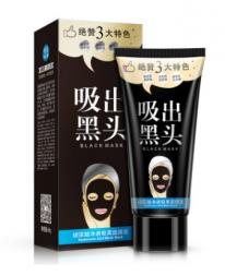 Очищение кожи и уход за телом