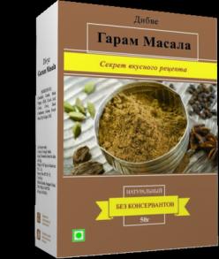 Универсальная смесь специй Divye Garam Masala 50гр