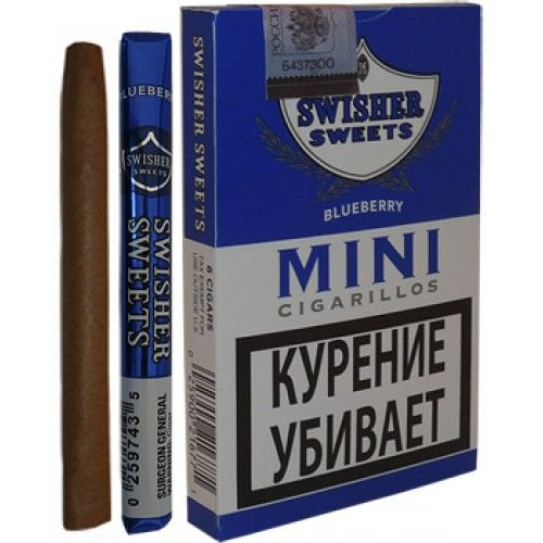 Сигариллы Swisher Sweets Blueberry Mini Cigarillos