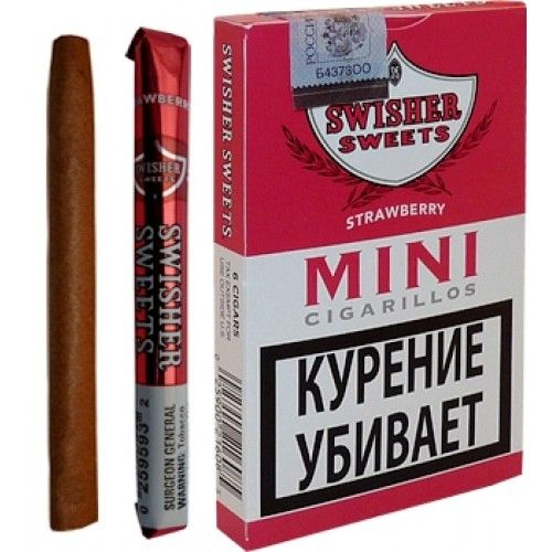 Сигариллы Swisher Sweets Strawberry Mini Cigarillos