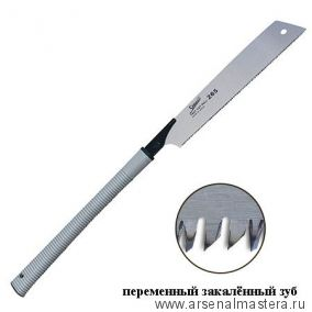 Пила столярная безобушковая Shogun Universal Cut Saw 265мм прямая пластиковая рукоять М00009198