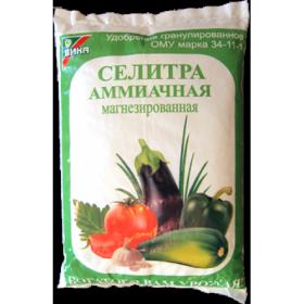 Аммиачная селитра1 кг.(Вика)/25