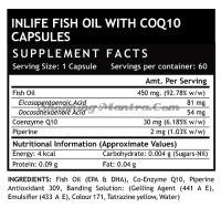 Рыбий жир + коэнзим Q10 в капсулах Инлайф | INLIFE Fish Oil with CoQ10 Supplement