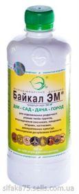 Байкал ЭМ-1( унив. уд.) (СИА) 0,25 л./35