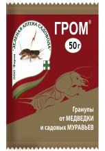 Гром  50 г ср-во от медведки и сад. мур.ЗА /100