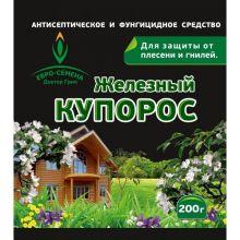 Железный купорос 200грЕвро-Семена/50