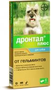 Дронтал плюс Таблетки от гельминтов для собак (6 шт.)