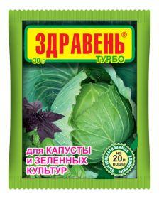 Здравень ТУРБО (ун. уд.) ВХ 30 г./150( капуста и зеленые культуры+)