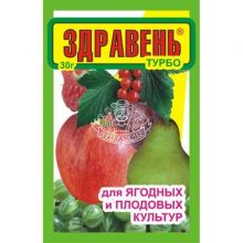 Здравень ТУРБО (ун. уд.) ВХ 30 г./150( ягодные культуры+)