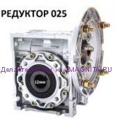 Малогабаритный, червячный редуктор CVR 030