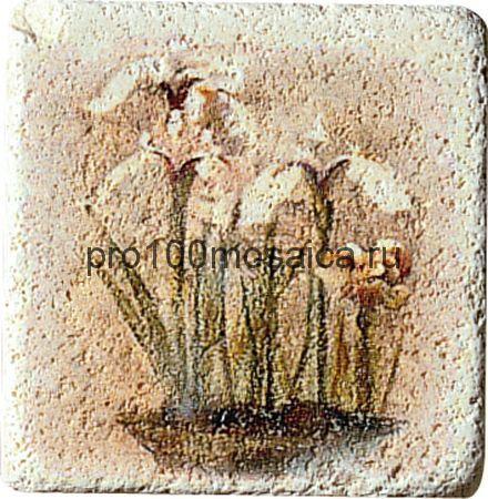 1511084-00-1300-2 Cir Marble Age Ins.Travertino S/3 (Три Цветка) 10х10 см (CIR)