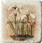 1511084-00-1300-2 Cir Marble Age Ins.Travertino S/3 (Три Цветка) 10х10 см (CIR, Италия)