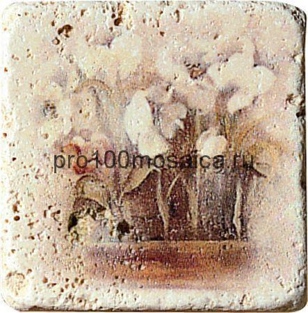 1511084-00-1300-3 Cir Marble Age Ins.Travertino S/3 (Пять Цветков) 10х10 см (CIR)