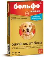 Больфо Ошейник от блох и клещей для средних и крупных собак (66 см)