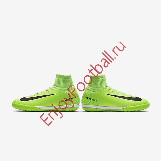304125c1 Детская обувь для зала NIKE MERCURIALX PROXIMO II IC 831973-305 JR; NIKE  MERCURIALX PROXIMO ...